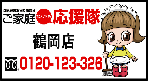 除雪作業キャンペーン中!!